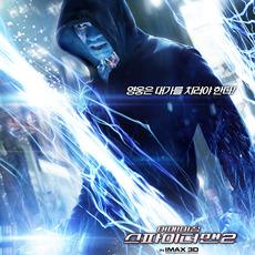 어메이징 스파이더맨2